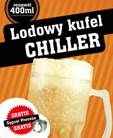 Ice beer mug CHILLER 400 ml - classic