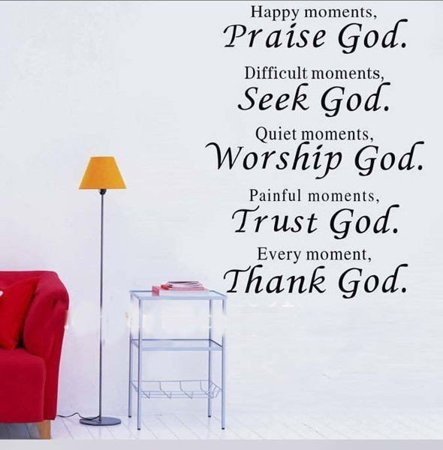 Deco wall sticker PRAISE GOD